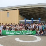 Giới thiệu trường Nhật ngữ New Japan Academy