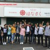 Danh sách 12 trường Nhật ngữ ở khu vực Saitama