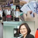 Năm 2019: Tăng lương cho lao động Đài Loan