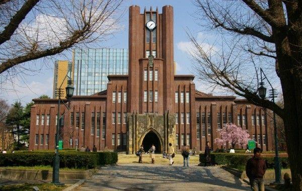 trường Đại học Tokyo - Nhật Bản