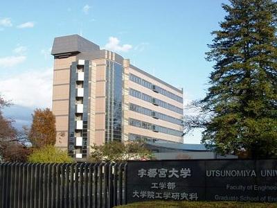 tham-truong-dai-hoc-utsunomiya-nhat-ban