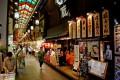 Ăn cắp vặt - Người Việt xấu xí tại Nhật