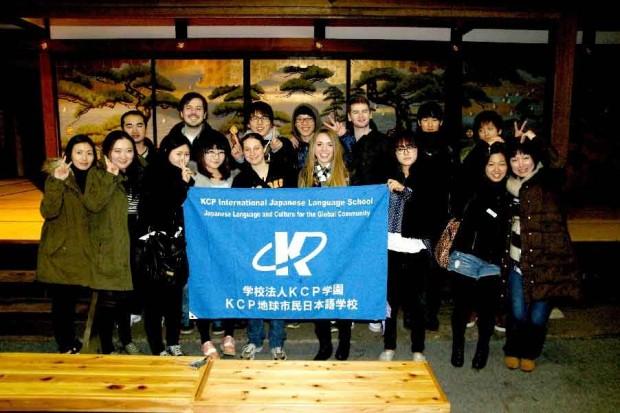 Kết quả hình ảnh cho Phương thức giảng dạy của trường Nhật ngữ Quốc tế KCP