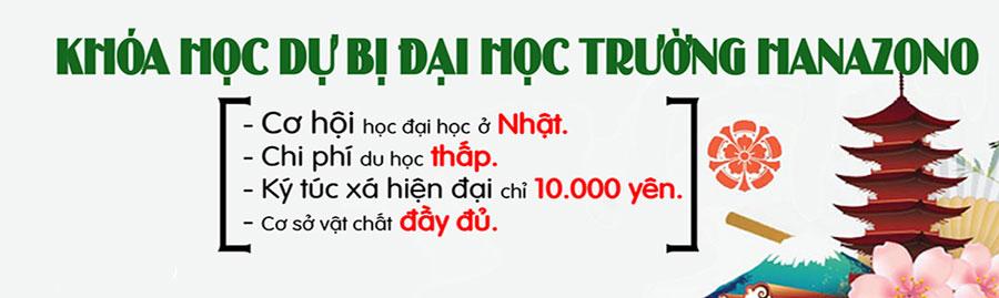 dai-hoc-hanazono-nhat-ban