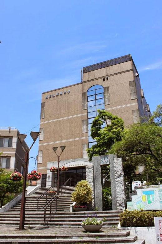 Học viện ngôn ngữ Nippon dành cho ai du học Nhật Bản