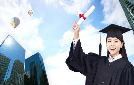 học bổng du học Nhật từ trường Đại học Tokyo