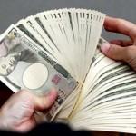 Chi phí đi du học Nhật Bản 2018 bao nhiêu tiền?