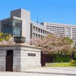 Nhật Bản: Top 1 các trường đào tạo y khoa hàng đầu Châu Á năm 2017