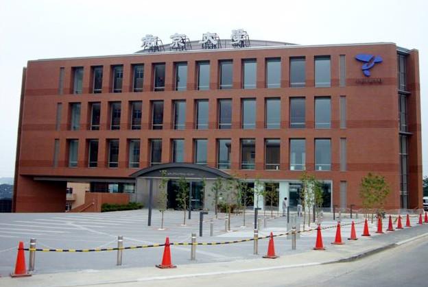 trường Nhật ngữ tại Osaka, Nhật Bản