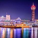 Có nên du học nhật Bản tại Fukuoka không?