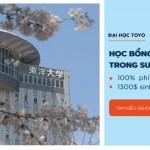 Học bổng toàn phần du học Nhật Bản 2018 tại Đại học Toyo