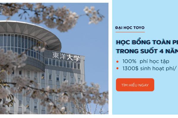 hoc-bong-dai-hoc-toyo-nhat-ban