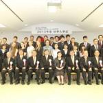 Học bổng du học Nhật bản Anabuki ngành điều dưỡng
