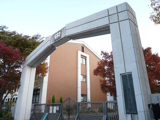 trường Nhật ngữ ở Kobe