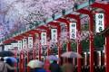 trường Nhật ngữ tốt nhất Nhật Bản