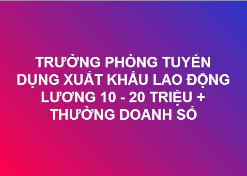 truong-phong-xuat-khau-lao-dong