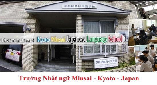 Học viện Nhật ngữ Minsai
