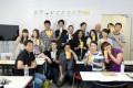 Học viện Nhật ngữ Subaru - Nhật Bản
