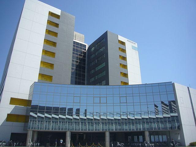 trường Đại học Kỹ thuật Nagoya, Nhật Bản