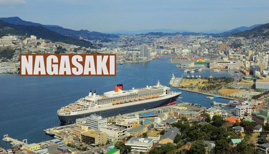 Trường Đại học Ngoại ngữ Nagasaki - Nhật Bản