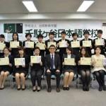 Top các trường đào tạo ngành Kinh tế - Du lịch