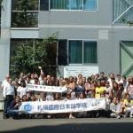 Những trường Nhật ngữ chất lượng tại khu vực Sapporo