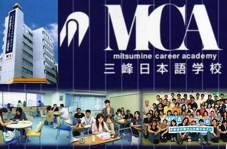 Trường Nhật ngữ Misumine Career Academy