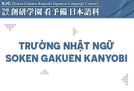 truong-nhat-ngu-soken-gakuen-kanyobi