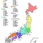 Đi du học Nhật Bản 2018 nên chọn đi vùng nào?