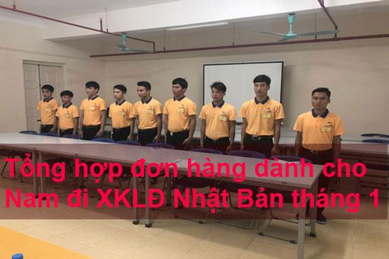 don-hang-nam-di-xuat-khau-lao-dong-nhat-ban-thang-1-nam-2018