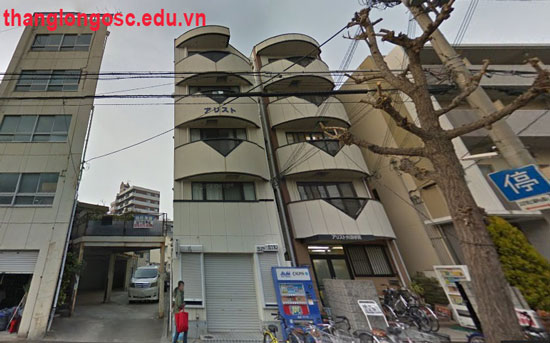 truong-arist-foreign-language-school-tai-kobe