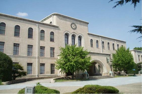 trường Đại học Kobe Nhật Bản