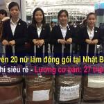 Tuyển 20 nữ Xkld Nhật Bản đóng gói thực phẩm thi tuyển tháng 2/2018