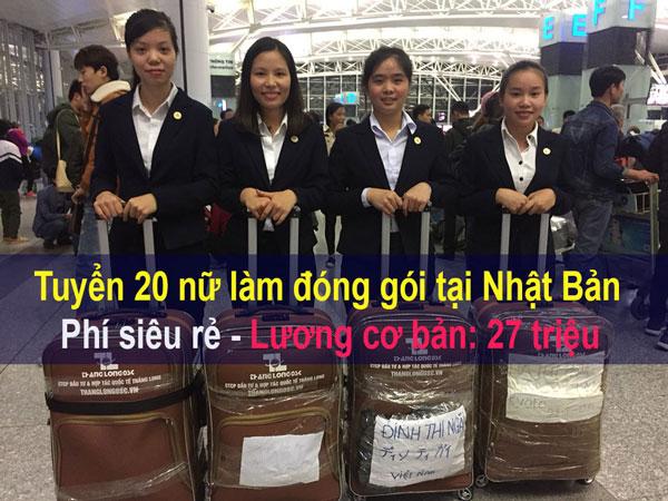 tuyen-20-nu-xkld-nhat-ban-dong-goi-thuc-pham-thi-tuyen-thang-2-2018