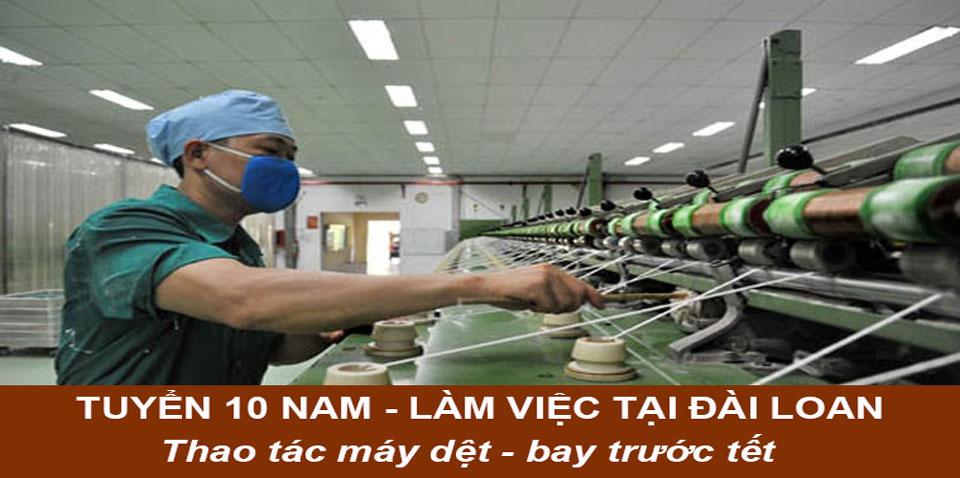 xkld-dai-loan-thao-tac-may-det-tang-ca-nhieu-bay-gap