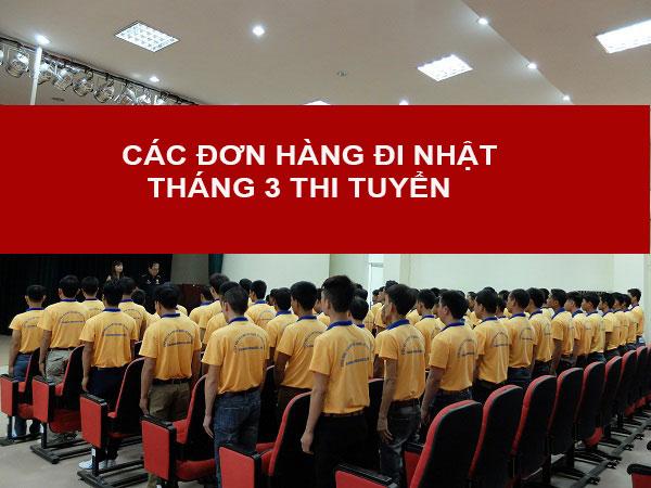 don-hang-xkld-nhat-ban-moi-nhat-thang-3-2018