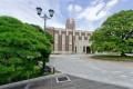 Du học Nhật Bản bậc cao đẳng tại Kyoto nên chọn trường nào?