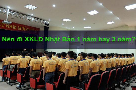 xuat-khau-lao-dong-sang-nhat-nen-chon-don-hang-1-nam-hay-3-nam