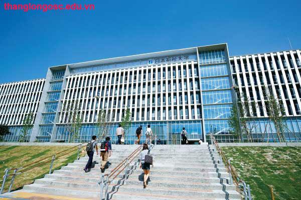tokai campus đại học Nihon Fukushi
