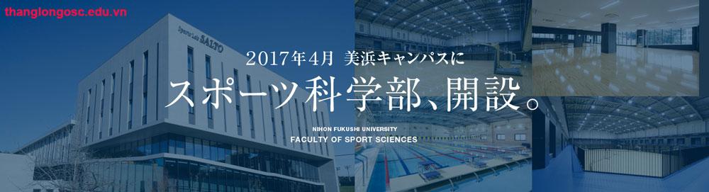đại học Nihon Fukushi