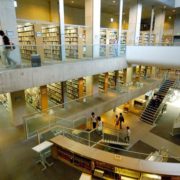 thư viện trường Đại học Tokyo Metropolitan