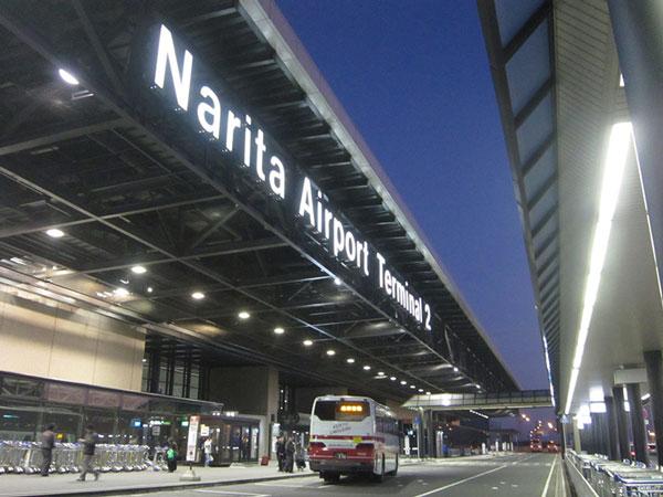 thanh-pho-Narita