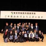 Thực tập sinh về nước muốn đi du học Nhật Bản cần những gì?