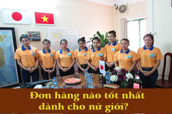 top-viec-lam-xuat-khau-lao-dong-nhat-ban-tot-nhat-danh-cho-nu