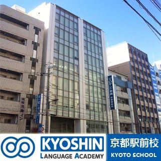 Trường nhật ngữ Kyoshin Kobe