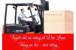 tuyen-lai-xe-nang-di-dai-loan