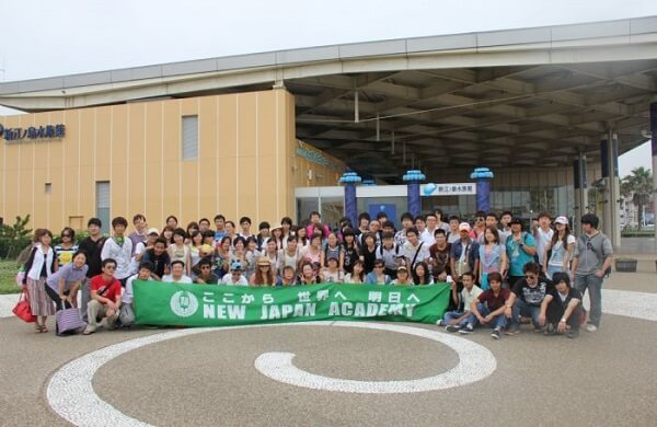 truong-new-japan-academy-nhat-ban