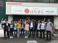các trường nhật ngữ ở saitama