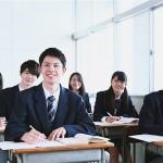 Đi du học Nhật Bản cần những gì?