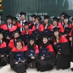 Du học Nhật Bản sau khi tốt nghiệp đại học